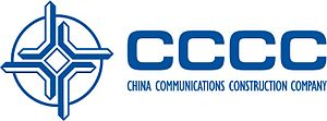 China Communications Construction